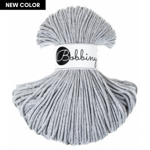 Bobbiny Premium Macramé Cord Yarn, Marble, 3 mm.