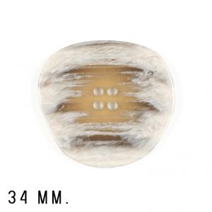 Handmayk Buttons, 34 mm., Pack of 2