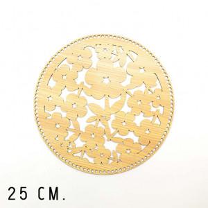 Handmayk 25 cm. Wood Base for Crochet, Round, Flower, Wood, Beige