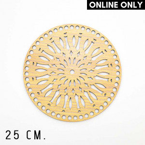 wone 25 cm. Wood Base for Crochet, Round, Pattern 1, Wood, Beige