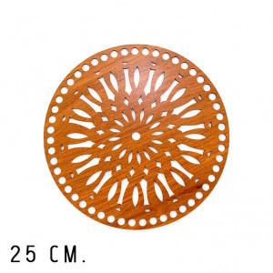 Handmayk 25 cm. Wood Base for Crochet, Round, Pattern 1, Wood, Brown