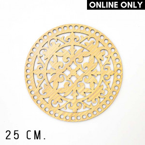 wone 25 cm. Wood Base for Crochet, Round, Pattern 4, Wood, Beige