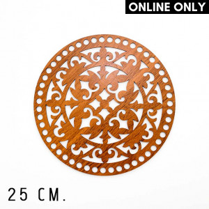 wone 25 cm. Wood Base for Crochet, Round, Pattern 4, Wood, Brown