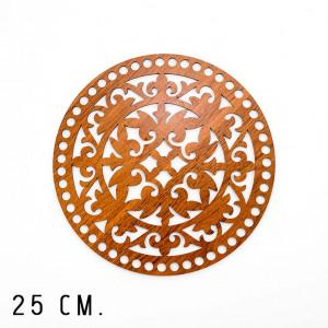 Handmayk 25 cm. Wood Base for Crochet, Round, Pattern 4, Wood, Brown