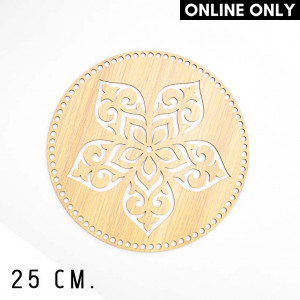 wone 25 cm. Wood Base for Crochet, Round, Pattern 7, Wood, Beige