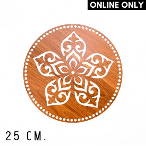 Handmayk 25 cm. Wood Base for Crochet, Round, Pattern 7, Wood, Brown