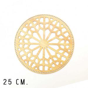wone 25 cm. Wood Base for Crochet, Round, Pattern 8, Wood, Beige