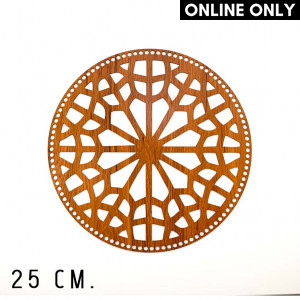 wone 25 cm. Wood Base for Crochet, Round, Pattern 8, Wood, Brown