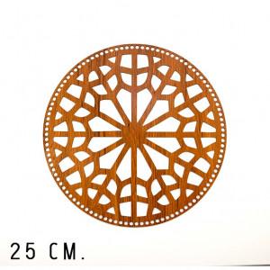 Handmayk 25 cm. Wood Base for Crochet, Round, Pattern 8, Wood, Brown