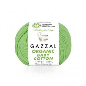 Gazzal Organic Baby Cotton Yarn (421)